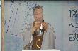 수심결 68회