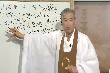 경전강의 120회-의례 통용경문 6회