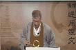 경전강의 191회-의례 통용경문 77회