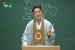 원불교 교전 공부방 69회