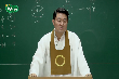 원불교 교전 공부방 127회