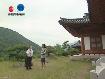 향타원 박은국 종사 (...
