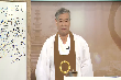 경전강의 118회-의례 통용경문 4회