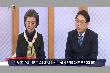 매거진원 118회