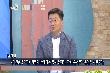 매거진원 80회
