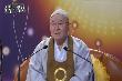 조실의 법향 22회 - 원기 102년 신정절법문