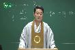 원불교 교전 공부방 145회