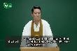 원불교 교전 공부방 129회