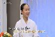 WBS스페셜 원불교 구인 선진 개벽을 열다 삼산 종사의 생애와 사상