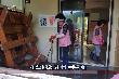 매거진원 91회