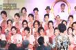 시즌2-19회 성가교실 특집 6070행복나눔 콘서트 1부
