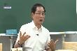 인문학특강 수양 24회