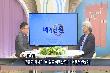 매거진원 78회