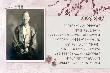 WBS스페셜 원불교 초기여성제자를 만나다 사타원 이원화 선진