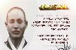 WBS스페셜 원불교 구인 선진 개벽을 열다 사산 종사의 생애와 사상