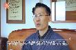 WBS특집 고3훈증훈련 '스무살, 마음 한 잔 할래?'