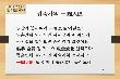 주산 박청천 교무의 초기교단사 10강