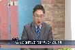 매거진원 87회