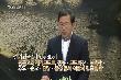 WBS스페셜 원불교 구인 선진 개벽을 열다 이산 종사의 생애와 사상
