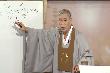 경전강의 175회-의례 통용경문 61회