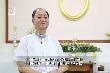 교당과 사람들 17회 - 농성교당