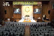 WBS스페셜 원기103년 대각개교절