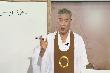 경전강의 124회-의례 통용경문 10회